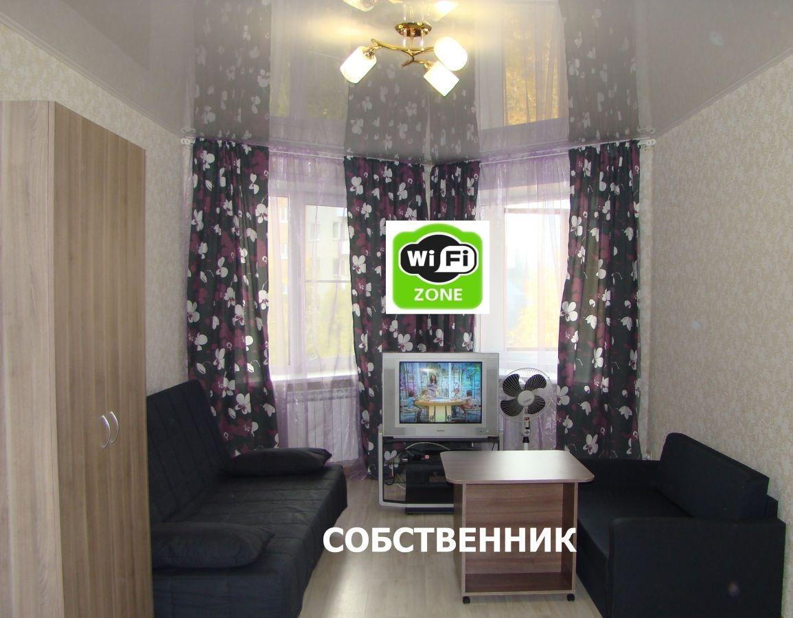 Новокуйбышевскснять квартиру на новый год