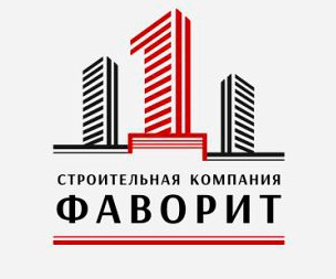 Строительная компания темп Ижевск отзывы песок строительный 1 класс паспорт