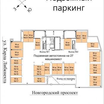 ЖК Радонеж (Архангельск) – планировка №1