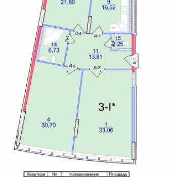 ЖК Паруса (Астрахань) – планировка №5