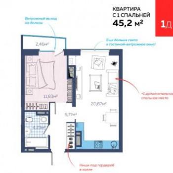ЖК Сердце Каспия (Астрахань) – планировка №4