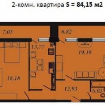 ЖК Флагман (Астрахань) – планировка №3