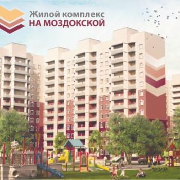 ЖК на Моздокской (Астрахань) – фото №1