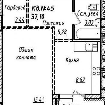 ЖК Южный (Барнаул) – планировка №7