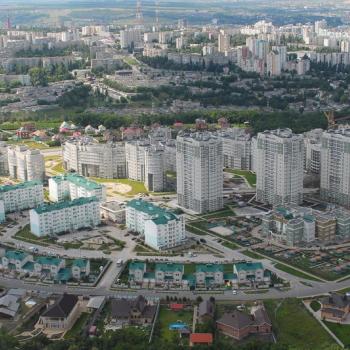 Микрорайон Новый (Белгород) – фото №1