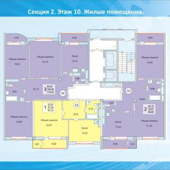 ЖК Центр Парк (Белгород) – фото №4
