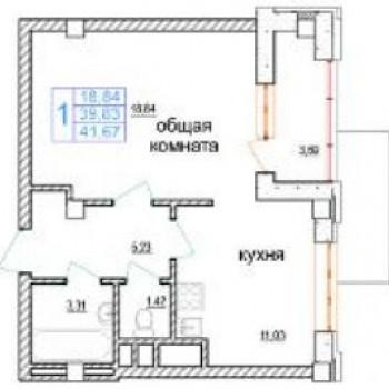 ЖК Империал (Белгород) – планировка №1