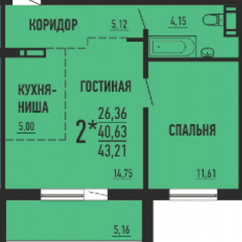 ЖК Парковый (Челябинск) – планировка №3