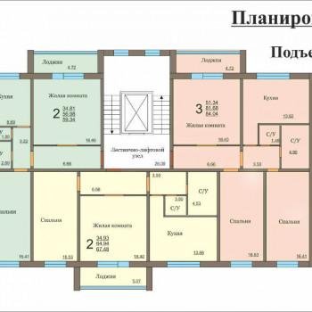 Микрорайон на ул. Доменная (Челябинск) – планировка №1
