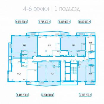 ЖК Западный луч (Челябинск) – планировка №7