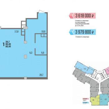 ЖК Западный луч (Челябинск) – планировка №3