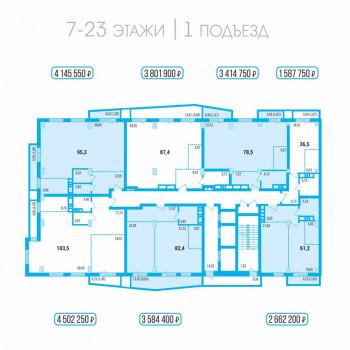 ЖК Западный луч (Челябинск) – планировка №1