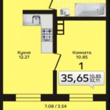 ЖК Дом на Кулибина (Челябинск) – планировка №4