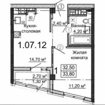 ЖК Родник (Екатеринбург) – планировка №3