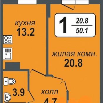 ЖК Миллениум (Екатеринбург) – планировка №9