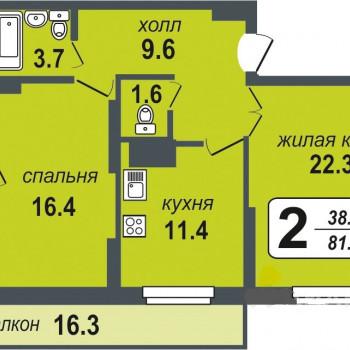 ЖК Миллениум (Екатеринбург) – планировка №7