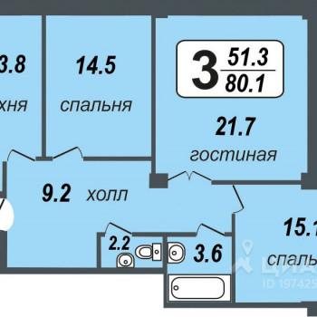 ЖК Миллениум (Екатеринбург) – планировка №2