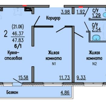 ЖК Мичуринский (Екатеринбург) – планировка №3