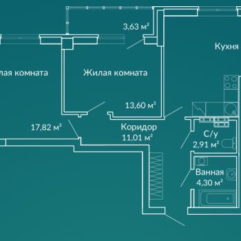 ЖК Новая Ботаника (Екатеринбург) – планировка №4