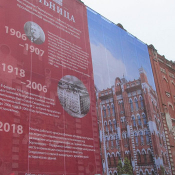 ЖК «Мельница» (Екатеринбург) – фото №328
