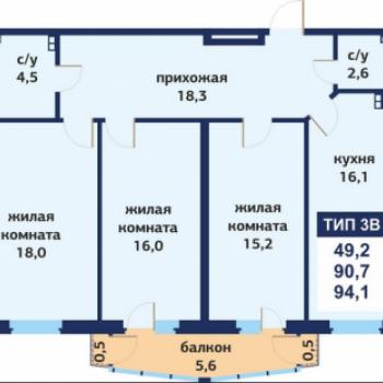 Клубный дом Кристалл (Екатеринбург) – планировка №3