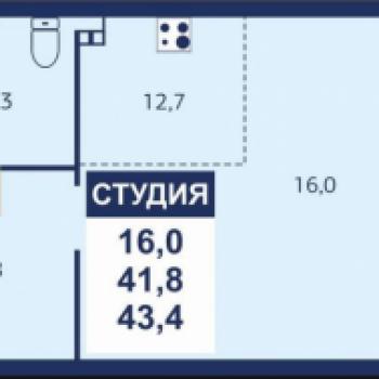 Клубный дом Кристалл (Екатеринбург) – планировка №2
