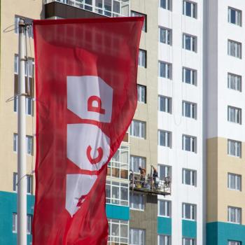 ЖК Хрустальные ключи (Екатеринбург) – фото №2