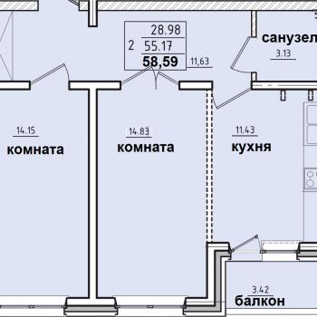 ЖК Корица (Иркутск) – планировка №8