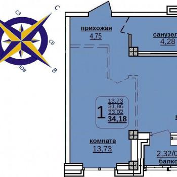 ЖК Иркутский дворик 2 (Иркутск) – планировка №5