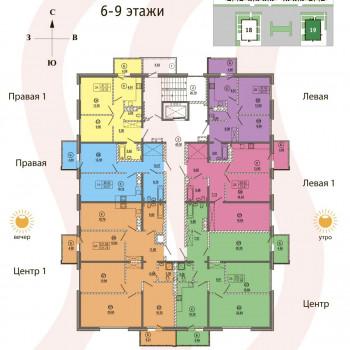 ЖК Символ (Иркутск) – планировка №1