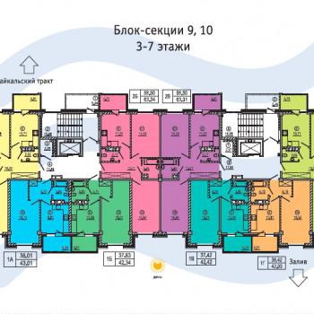 ЖК Символ (Иркутск) – планировка №10