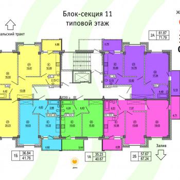 ЖК Символ (Иркутск) – планировка №9