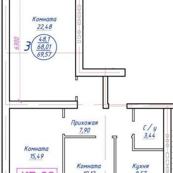 Микрорайон Уютный (Иваново) – планировка №4
