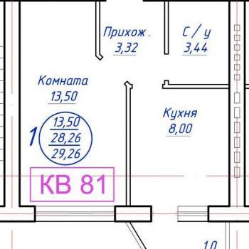 Микрорайон Уютный (Иваново) – планировка №2