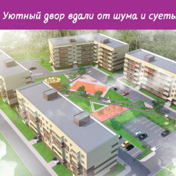 ЖК Черёмушки (Ижевск) – фото №1