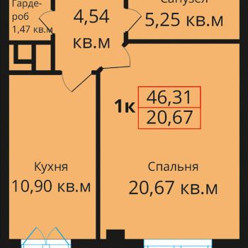 ЖК Премьера (Калининград) – планировка №3