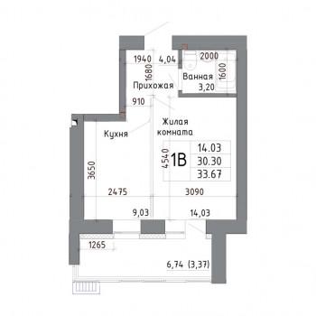ЖК Дом на Максимова (Казань) – планировка №2