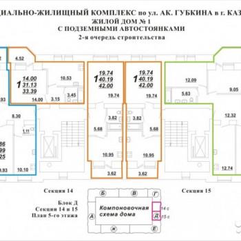 ЖК МЧС (Казань) – планировка №3