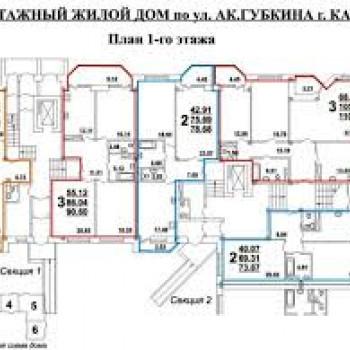 ЖК МЧС (Казань) – планировка №2