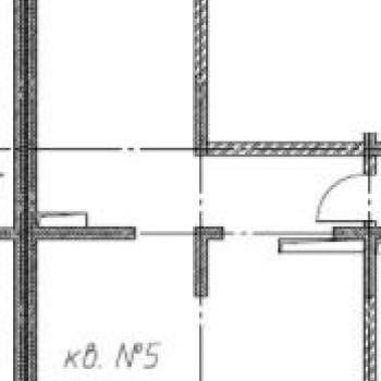 ЖК Притомский (Кемерово) – планировка №2