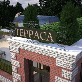 Клубный дом Терраса (Хабаровск) – фото №1