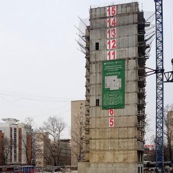 ЖК Ленинградский (Хабаровск) – фото №1