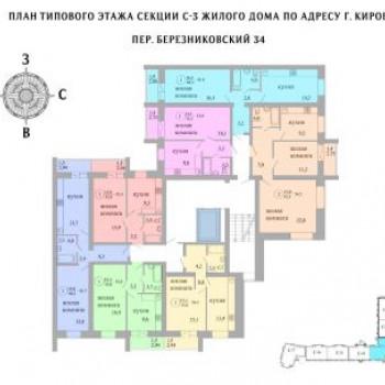 ЖК Северный (Киров) – планировка №2