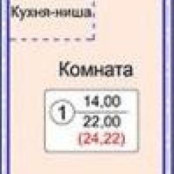 ЖК Дружба (Киров) – планировка №3