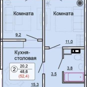 ЖК Метро (Киров) – планировка №1