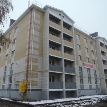 ЖК Красноармейский (Кострома) – фото №2