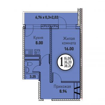 ЖК Цветы (Краснодар) – планировка №11