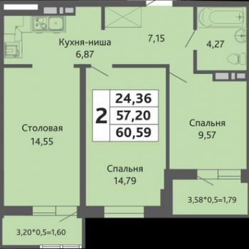 ЖК Мозаика (Краснодар) – планировка №16