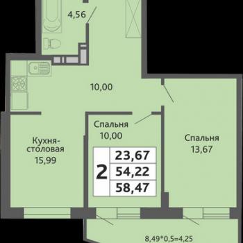 ЖК Мозаика (Краснодар) – планировка №11