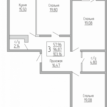 ЖК Резиденция (Краснодар) – планировка №11